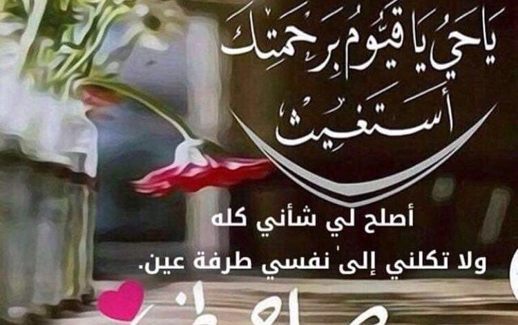 Photo of أروع كلمات مساء الخير للاصدقاء