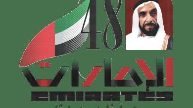 Photo of عبارات قصيرة عن اليوم الوطني الإماراتي 48 لعام 2019