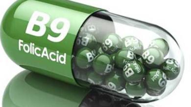 Photo of 5 مؤشرات من أهم أعراض نقص فيتامين B9