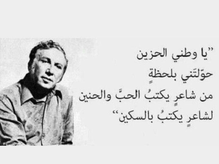 ابيات شعر حزين عن فراق الوطن