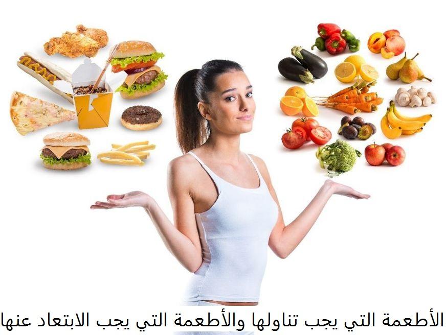 الصحية خلال فترة الحيض