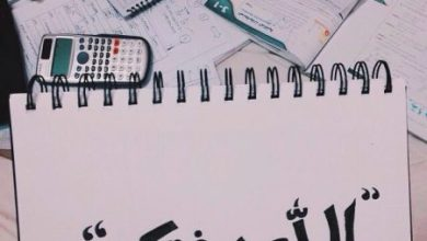 Photo of سناب عن الاختبارات , صور سنابات عن المذاكرة والامتحانات