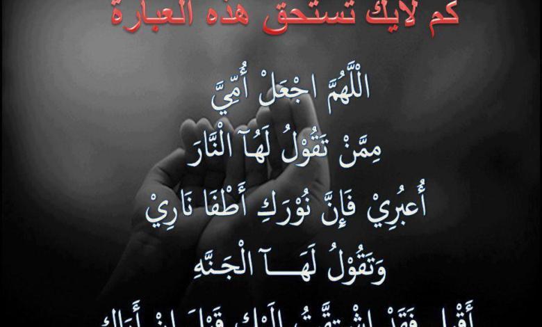 Photo of رمزيات اسلاميه , اجمل الصور والبوستات الاسلامية