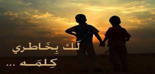 Photo of كلمات عتاب لصديق , عبارات عتاب صديق