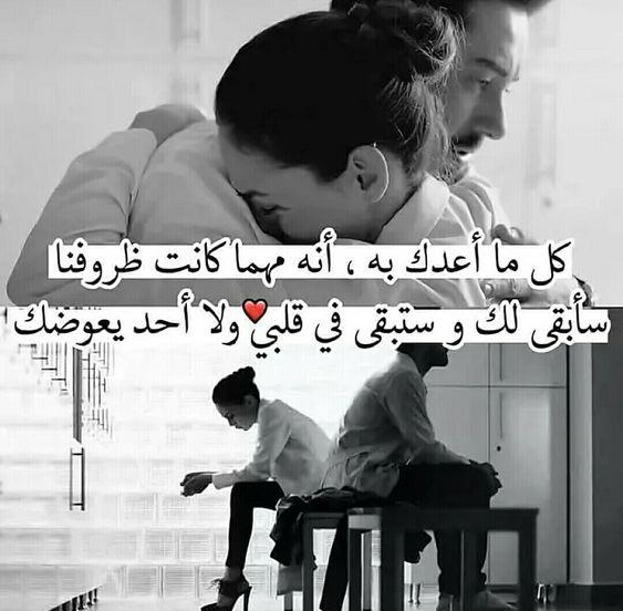 أجمل عبارات حب مكتوبه , كلمات حب رائعة منتهي الرومانسية
