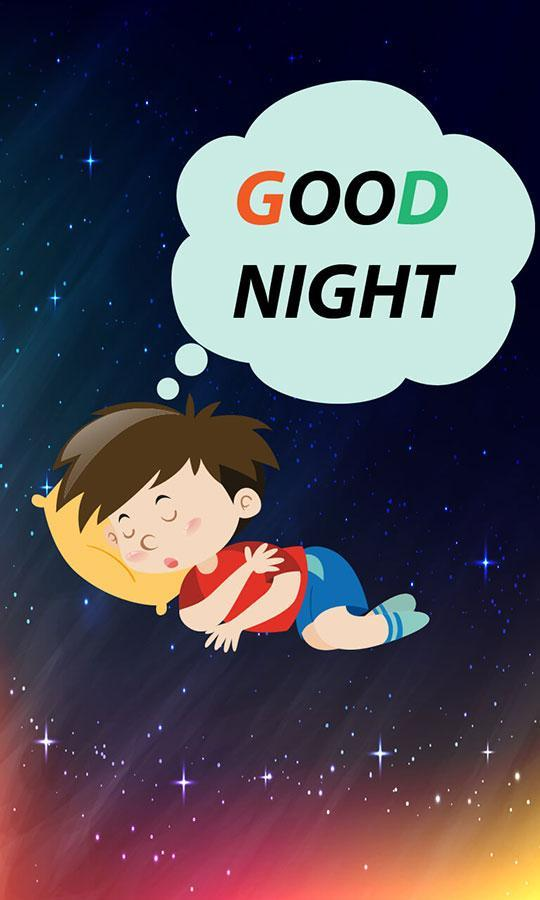 صور مساء الخير بالأنجليزية