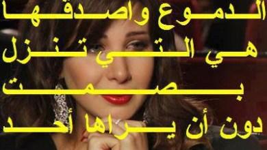 Photo of صور زعل بنات , اقوى صور حزن