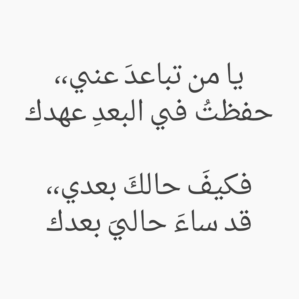كلمات غزل و عشق