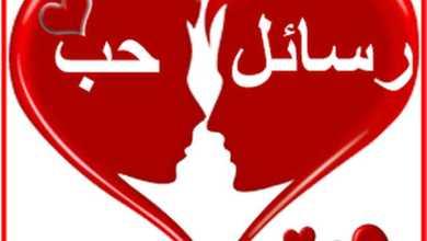 Photo of سناب عن الحب , سنابات جميلة عن الحب
