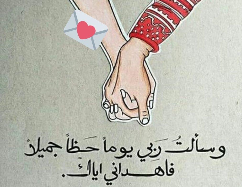 مسجات حب رومانسية