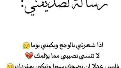 Photo of كلمات عن الصداقة , صور اروع العبارات عن الصديق