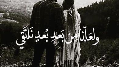 Photo of برودكاست حب تويتر , احلى واجمل الصور الرومانسيه على التويتر