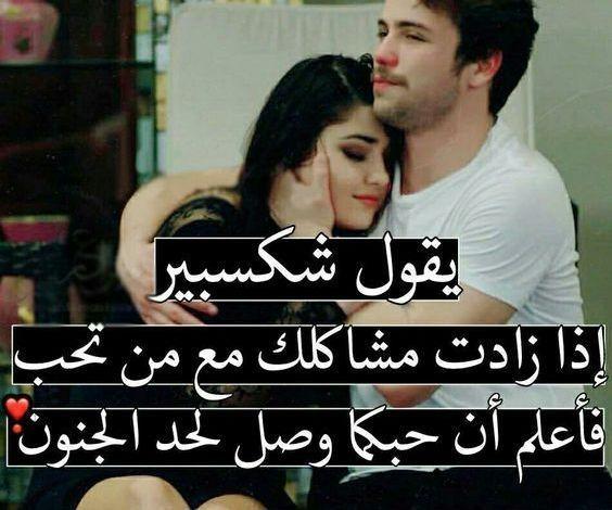 Photo of صور حب رومانسية , اروع رمزيات غرام وعشق