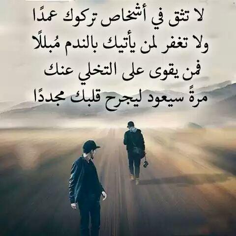 شعر عراقي حزين