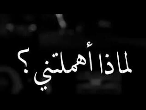 Photo of صور زعل حب , صور بها كلام زعل للمحبين معبرة