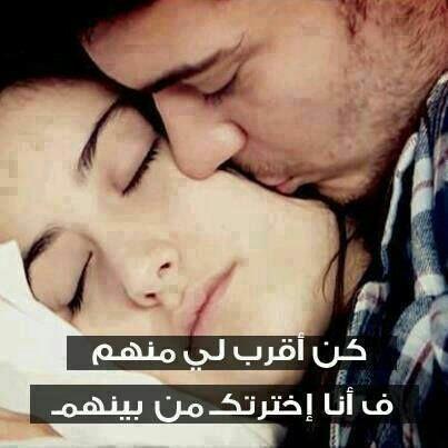 Photo of حب وعشق , أجمل صور رومانسية