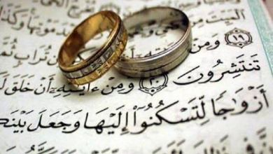 Photo of دعاء الزواج
