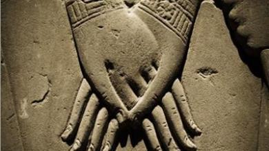 Photo of المهر والمؤخر عادات مصرية قديمة منذ آلاف السنين