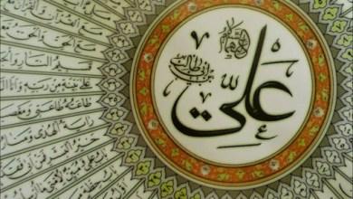 Photo of أجمل أقوال وأشعار الأمام علي بن ابي طالب