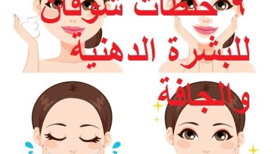 Photo of 9 خلطات شوفان للبشرة الدهنية والجافة