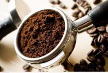 Photo of فوائد عجيبة لتفل القهوة على بشرة المرأة