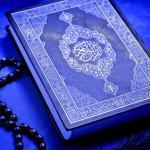 كلمات في القرآن لا يفهمها كثير من الناس .