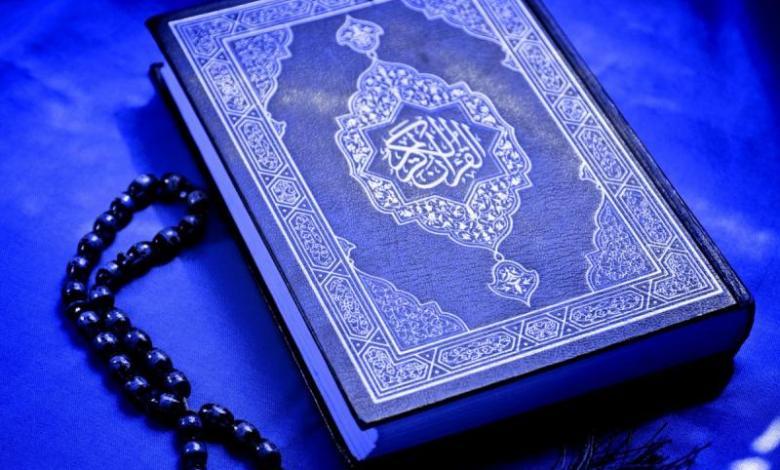 Photo of كلمات في القرآن يخطئ في فهمها كثير من الناس