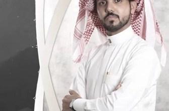 Photo of أفضل شيلات محمد آل مسعود مكتوبة