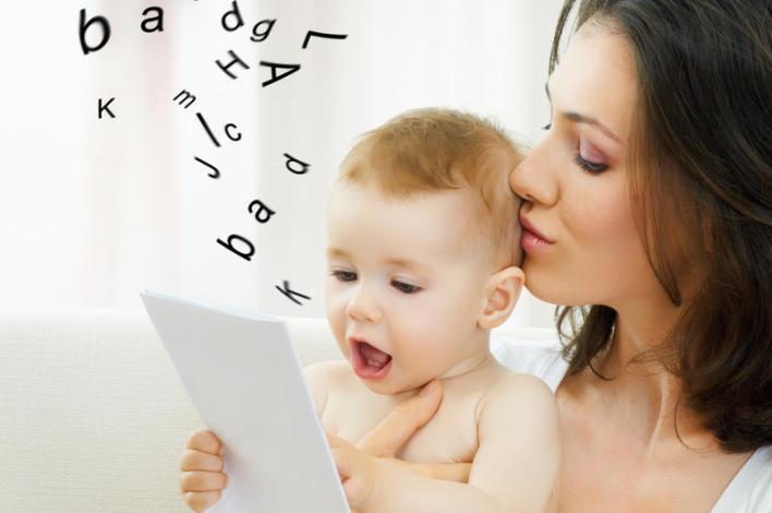 نصائح تساعد الطفل على الكلام