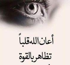 Photo of صور وكلمات وعبارات تدل على الوحدة والحزن