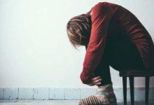 Photo of 9 معتقدات خاطئة عن الاكتئاب وحقيقتها