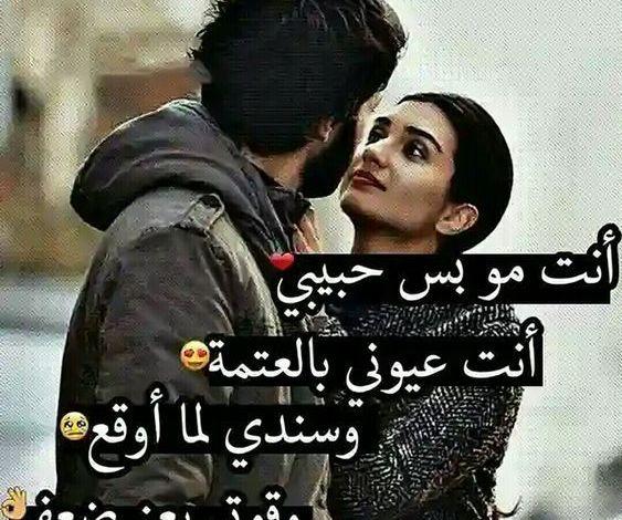 Photo of صور رومانسية مكتوب عليها كلمات حلوة