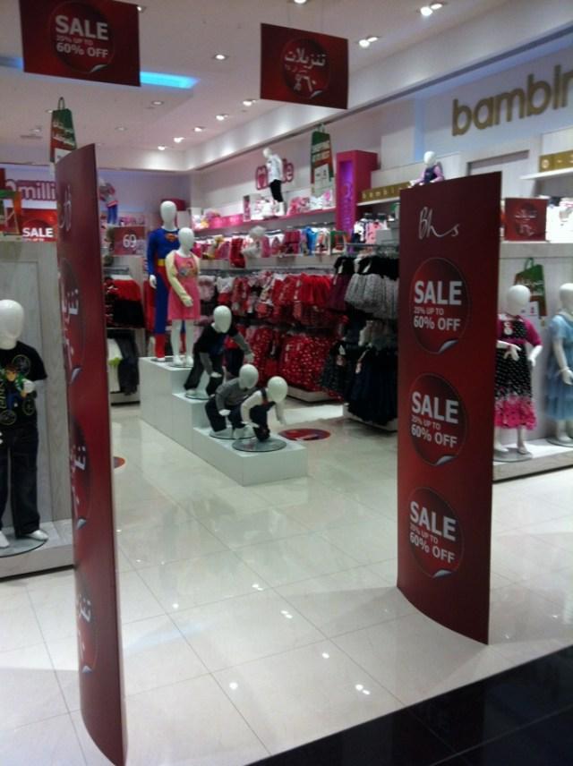 افضل محلات لبيع ملابس الاطفال في دبي .