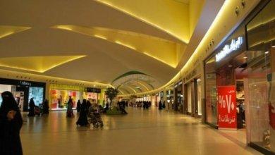 Photo of أفضل 5 مولات و مراكز تسوق كبيرة في مدينة الطائف