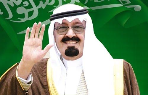 عبد الله بن عبد العزيز