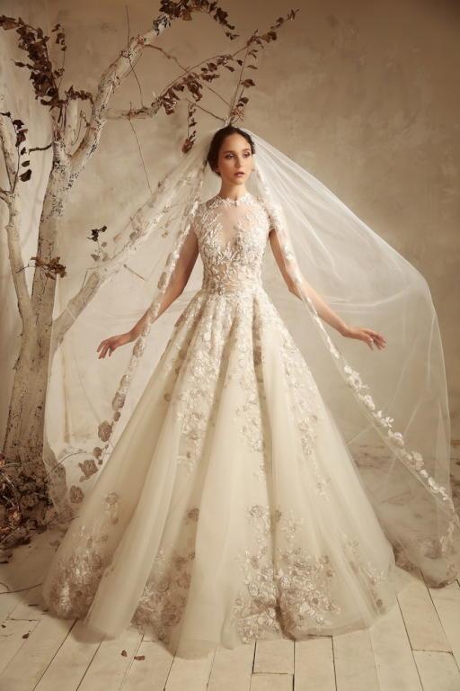 زفاف شامبين