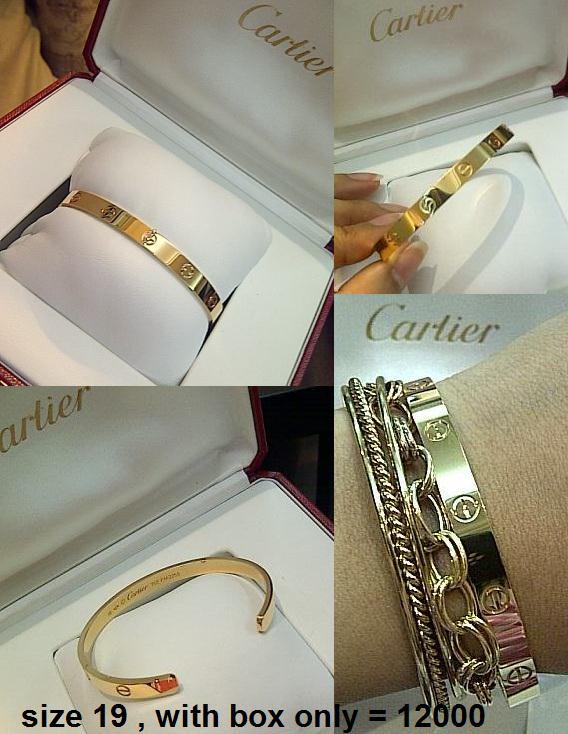 مجوهرات كارتير الرياض