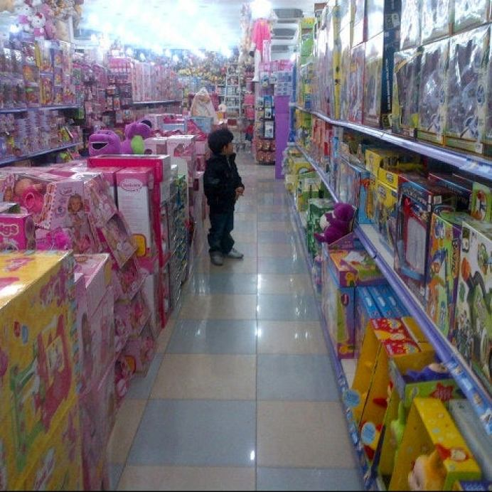 محلات للعب الاطفال الحديثة .