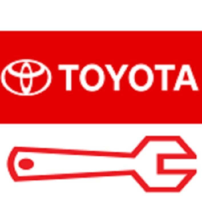 مركز الصيانة لسيارات تويوتا