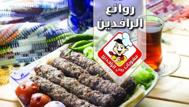 Photo of أجمل 11 مطعم للمشويات بالعاصمة الرياض