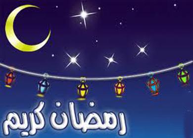 Photo of أبيات شعر مختارة عن شهر رمضان الكريم