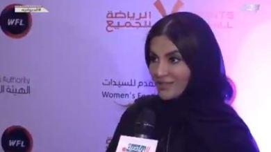 Photo of بالفيديو: شيماء الحصيني تكشف كيف تم الاستعداد لإطلاق دوري كرة القدم للنساء بالسعودية