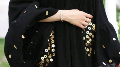 Photo of أفضل 10 متاجر لبيع العبايات السوداء في السعودية