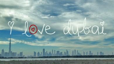 Photo of أجمل الأبيات الشعرية التي توصف مدى روعة دبي