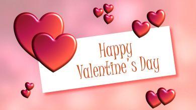 Photo of اجمل رسائل عيد الحب 2020 … اروع التهاني بعيد valentine day