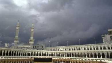 Photo of حالة الطقس المتوقعة غداً السبت بالمملكة العربيه السعودية