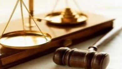 """Photo of وزاره العدل توضح خطوات وإجراءات """"الطلاق"""" وفق التعديلات الجديدة"""