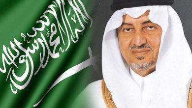 Photo of توجيه عاجل من الأمير خالد الفيصل بشأن أغنية الراب بنت مكة