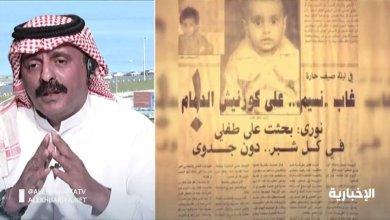 Photo of شاهد: والد المختطف نسيم حبتور يكشف آخر التطورات في قضية ابنه.. وهذا ما سيفعله مع الخاطفين بعد عودته