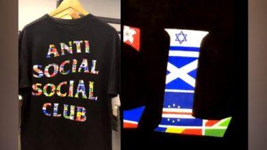 Photo of شاهد: علم إسرائيل بمحل تجاري شهير في الكويت يثير الجدل على مواقع التواصل